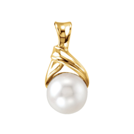 Simple Akoya Pearl Pendant