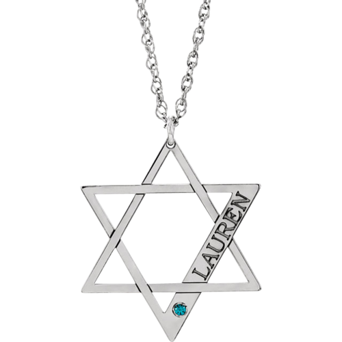 Star of David Personalized Necklace