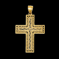 Filigree Greek Key Cross Pendant