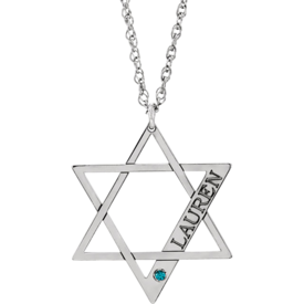 Specialty Items Star of David Personalized Necklace