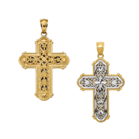 Two Tone Filigree Cross